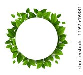 sale banner with leaves border    Shutterstock . vector #1192549381