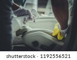 Leather Car Seats Treatment. Vehicle Interior Detailing. - stock photo