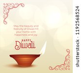 beautiful diwali wishes... | Shutterstock .eps vector #1192568524