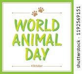 world animal day | Shutterstock .eps vector #1192569151