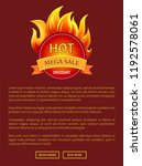 mega sale burning labels with... | Shutterstock .eps vector #1192578061
