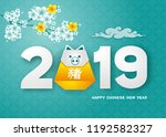 chinese new year 2019 festive... | Shutterstock .eps vector #1192582327