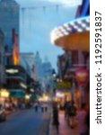 blurred background of bourbon...   Shutterstock . vector #1192591837