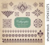 calligraphic design elements... | Shutterstock .eps vector #1192611271