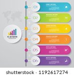6 steps presentation chart.... | Shutterstock .eps vector #1192617274