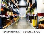 double exposure of wholesale... | Shutterstock . vector #1192635727
