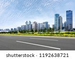 shanghai city scenery and roads | Shutterstock . vector #1192638721