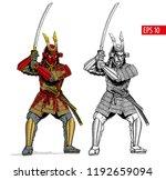 samurai in ancient armor ... | Shutterstock .eps vector #1192659094