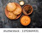 suji sooji halwa puri or shira... | Shutterstock . vector #1192664431