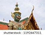 giant  wat phar keaw  hanuman  | Shutterstock . vector #1192667311