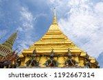 giant  wat phar keaw  hanuman  | Shutterstock . vector #1192667314