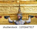 giant  wat phar keaw  hanuman  | Shutterstock . vector #1192667317