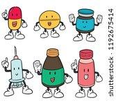 vector set of medicine cartoon | Shutterstock .eps vector #1192675414