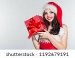 merry christmas. beautiful...   Shutterstock . vector #1192679191