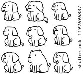 vector set of dog | Shutterstock .eps vector #1192696837