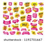 sales banner. super mega... | Shutterstock .eps vector #1192701667