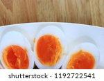 close up top view of cut half... | Shutterstock . vector #1192722541