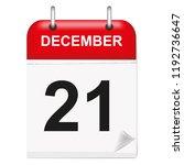 daily single leaf calendar  red ... | Shutterstock .eps vector #1192736647