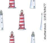 watercolor hand drawn pattern... | Shutterstock . vector #1192769677
