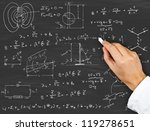 ������, ������: Research scientist writing physics