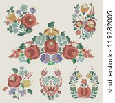hungarian traditional flowers... | Shutterstock .eps vector #119282005