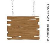 wooden sign   signboard. vector ...   Shutterstock .eps vector #1192827031