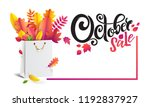 vector banner with autumn... | Shutterstock .eps vector #1192837927