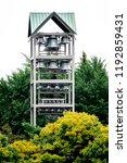 Chicago Botanic Garden  Carillon