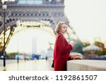 beautiful young french woman... | Shutterstock . vector #1192861507