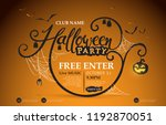 happy halloween banners party... | Shutterstock .eps vector #1192870051