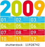 Colorful Calendar For 2009