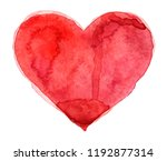 red bloody watercolor style... | Shutterstock . vector #1192877314