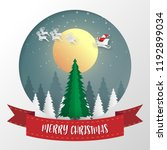 merry christmas and happy new... | Shutterstock .eps vector #1192899034