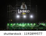 belgrade  serbia   august 15 ... | Shutterstock . vector #1192899577
