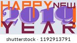 happy new year congratulations... | Shutterstock .eps vector #1192913791