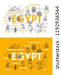 Egypt Travel Landmarks And...