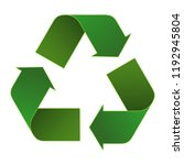 recycle icon 3d with green... | Shutterstock .eps vector #1192945804