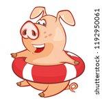 vector illustration of a cute... | Shutterstock .eps vector #1192950061