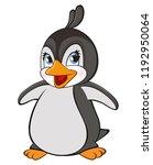 vector illustration of a cute...   Shutterstock .eps vector #1192950064