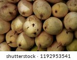 ripe golden mangoes | Shutterstock . vector #1192953541