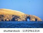 rock formations in ballestas...   Shutterstock . vector #1192961314