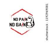 no pain no gain. gym workoun... | Shutterstock .eps vector #1192969081