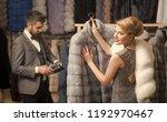 rich fashion concept. customer...   Shutterstock . vector #1192970467