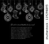 doodle textured christmas... | Shutterstock .eps vector #119298895