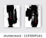 black ink brush stroke on white ... | Shutterstock .eps vector #1193009161