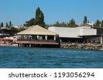 sea of azov  coast | Shutterstock . vector #1193056294