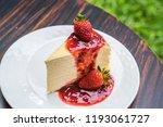 strawberry crape cake. | Shutterstock . vector #1193061727
