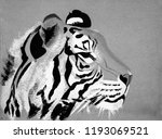 tiger. animalistic illustration.... | Shutterstock . vector #1193069521