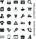solid black flat icon set... | Shutterstock .eps vector #1193071564