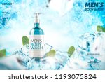 cooling men's body wash with... | Shutterstock .eps vector #1193075824